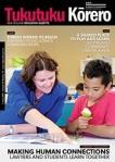 New Zealand Education Gazette cover